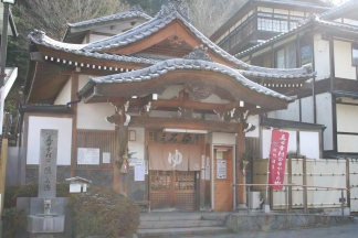 Goto Onsen and others 085